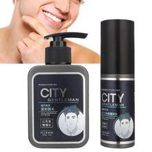Бальзам для бороды 150 г Мужская растительность на лице Борода крем для удаления с 50 мл Увлажняющая сыворотка Мыло для бритья