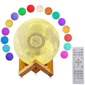 Image 1 - Ramadan APP Quran Bluetooth Speaker Night Light Moon Lamp 3D Touch Moon Lamp Muslim Coran Lamp