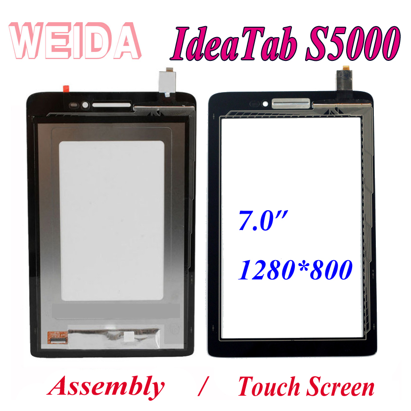 WEIDA <font><b>LCD</b></font> Replacement 7
