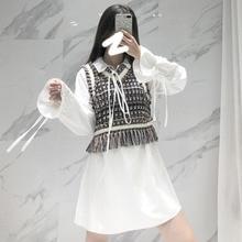 Solid Color Lantern Long-sleeved Ruffled Collar Dress Plaid Fringe Tassel Vest Woman Two-piece Fashion 2019 Autumn Tv260