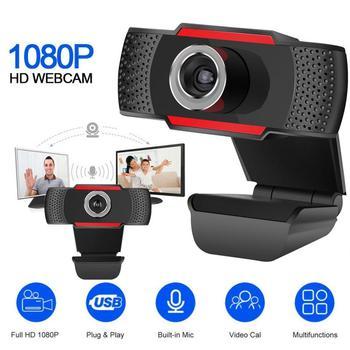 USB Computer Webcam Full HD 1080P Webcam Camera Digital Web Cam With Micphone For Laptop Desktop PC Tablet Rotatable Camera 1