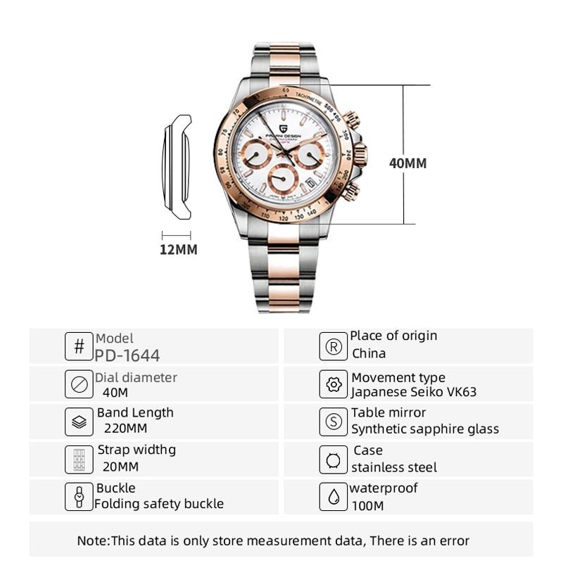Design de Luxo dos Homens Topo da Marca de Quartzo Relógio de Pulso Pagani Relógios Negócios Data Automática Relógio Cronógrafo Reloj Hombre 2020