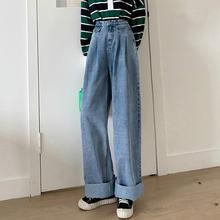 Высокие 155 180 см винтажные прямые джинсы женские плиссированные