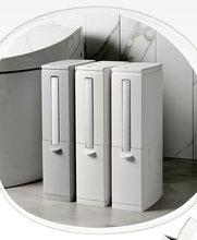 Narrow Trash Can Toilet Brush Wast bin Bathroom kitchen Garbag bin Bucket Bin Trash Household Design trash Can