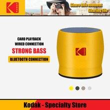 Kodak głośniki z Bluetooth Y500 przenośny głośnik metalowy domowy bezprzewodowy Subwoofer altavoz głośnik bluetooth do komputera