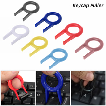 Keycap Puller Key Cap Remover Removal Tools for Mechanical Gaming Keyboard Key Caps Fixing Tool 1pcs