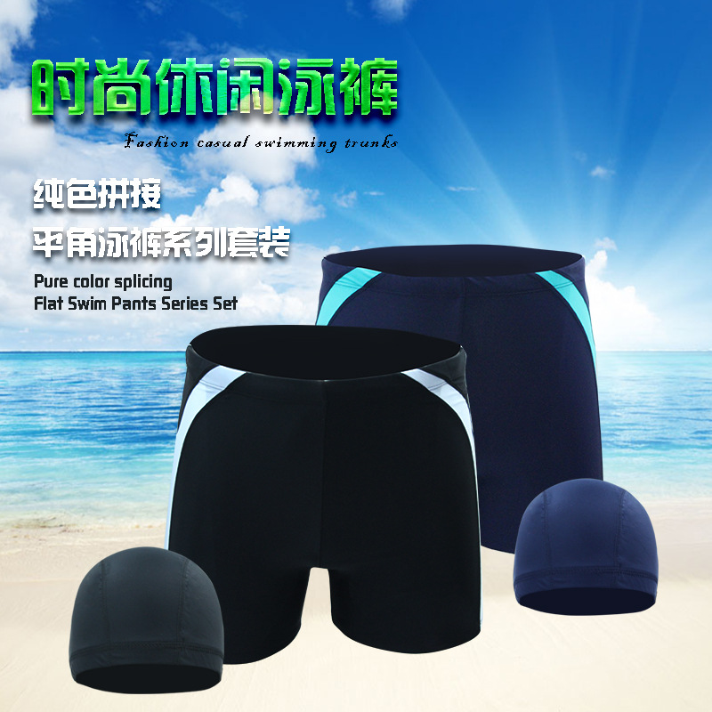 Fashion MEN'S Swimming Trunks Two-Piece Set Boxer Swimming Trunks Capping Quick-Dry Breathable Solid Color Surfing Hot Springs S