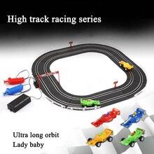 Электрическая авторама гоночный трек железная дорога игрушки костюм высокоскоростная схема Voiture двойной рельсовый автомобильный слот ручной коленчатый трек игрушка для мальчика