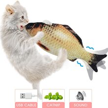 30CM Electronic Pet Cat Toy Electric USB Charging Simulation