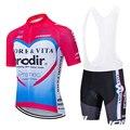 Новинка 2020, команда AMORE VITA, велосипедная Джерси, 20D, велосипедные штаны, костюм, мужские летние быстросохнущие pro велосипедные рубашки, одежда...
