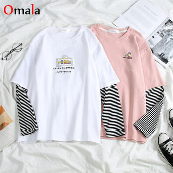 harajuku long Sleeve T-shirt Women Hip-hop Ulzzang Tees Korean Style letter print T-shirts Girls autumn Fashion black white tops