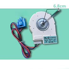 1PC Freezer Brushless Fan Motor DLA5985XQEA DC10.4V 1.6W for Midea Double Door Refrigerator