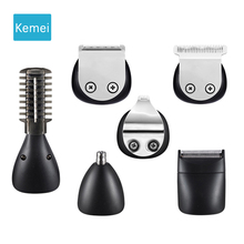 For KM600 replacement head Multi-function Hair clipper Replacement trimmer Razor accessories 5