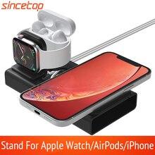 알루미늄 3 in 1 충전 도크 아이폰 12/미니/프로 맥스/애플 워치/에어팟 프로 충전기 홀더 아이워치 스탠드 Magsafe 스테이션, iPhone 12/Mini/Pro Max/Apple Watch/Airpods Pro