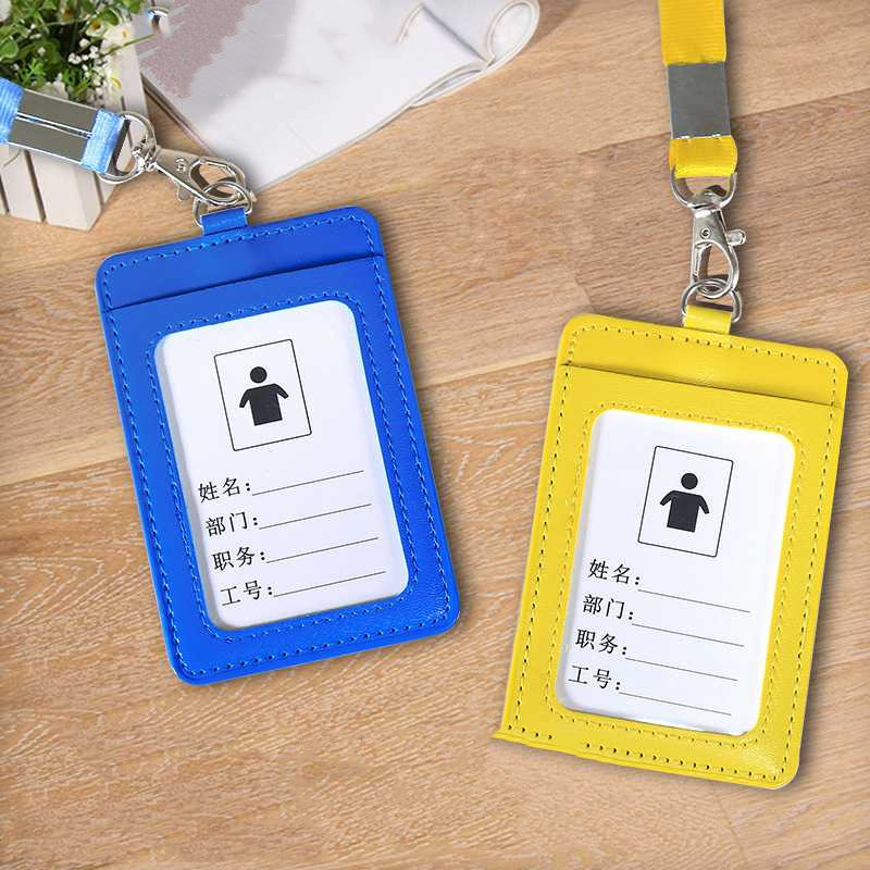 PU Leather Work ID Card Name Badge Holder Set With Neck Lanyards