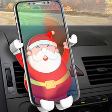 Car Holder For Phone in Air Vent Clip Mount Vehicle Gravity Automatic Induction GPS Navigation Bracket Auto Support
