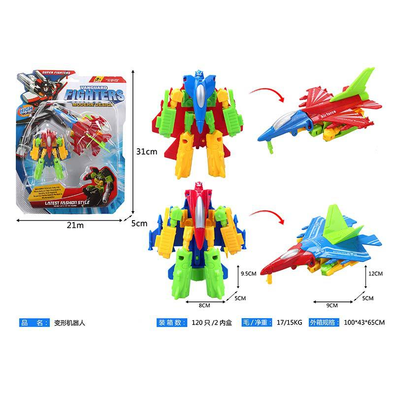 Children Transformation Car Plane Toy Creative Transformation Robot Models Toy Square Stall Hot Selling
