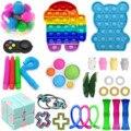 1 Набор игрушек-антистресс, набор эластичных струн, игрушки, подарочный набор для взрослых и детей, сжимаемые сенсорные игрушки-антистресс