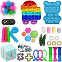 1 conjunto de brinquedos figet anti stress conjunto stretchy cordas brinquedos presente pacote para adultos crianças squishy sensorial antistress alívio figet brinquedos
