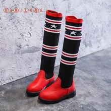 Elastic-Boots Princess-Shoes Girls High-Over Winter Children New Autumn BAMILONG S367