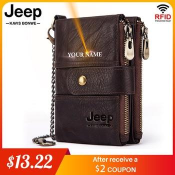 100% Genuine Leather Men's Wallets Vintage Rfid Men Crazy Horse Wallets Coin Purse Short Quality Designer Male Chain Money Bag short men wallets 100