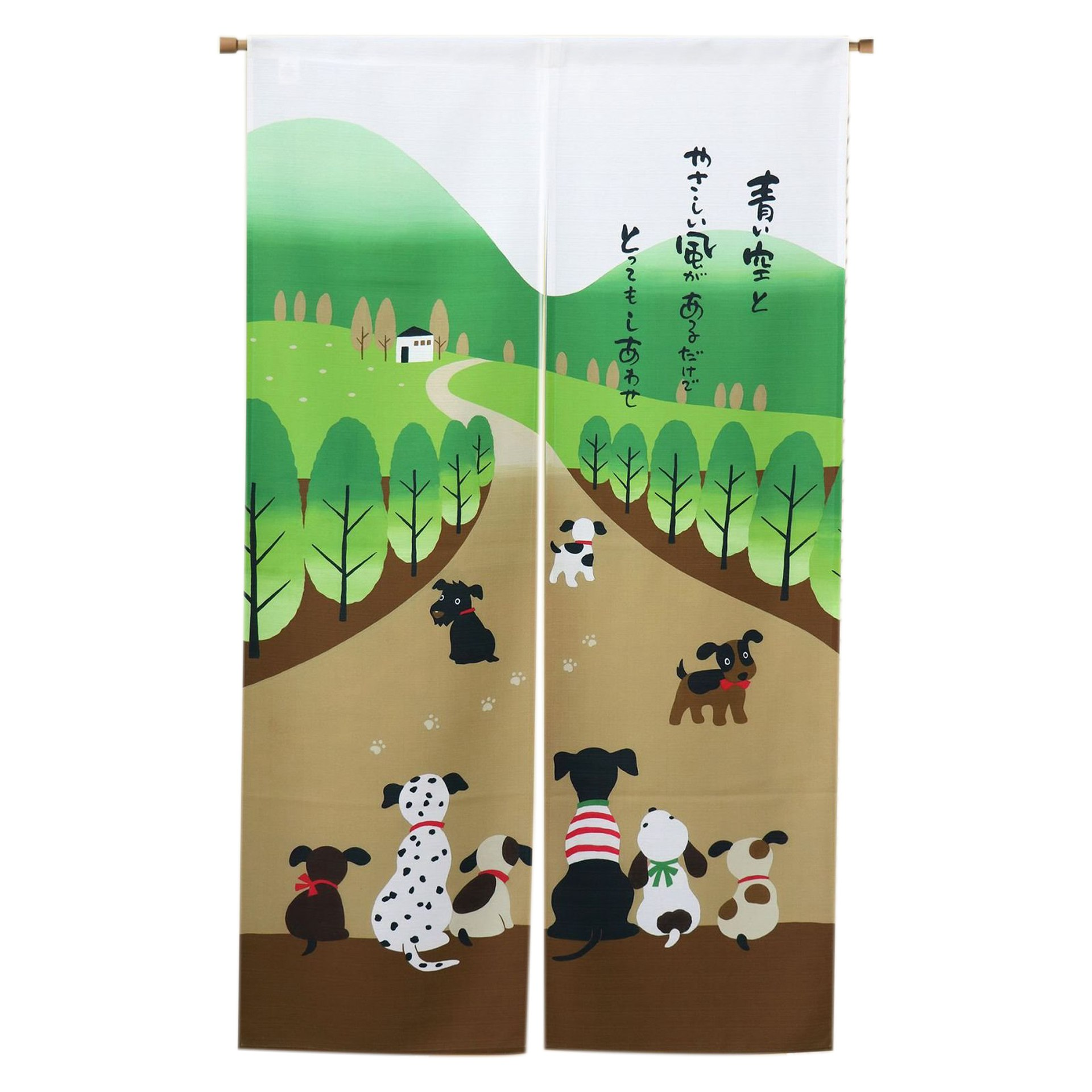 Japanese Style Doorway Curtain Tapestry For Home Decoration 33.5 Inch X 59 Inch(Happy Dog Family)