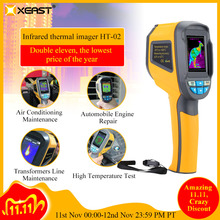 Precision Thermal Imaging Camera Infrared Thermometer Imager  20~300 Degree HT 02 2.4 Inch High Resolution Color Screen In Stock