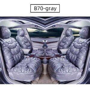 Чехол для автокресла BOOST B70, универсальный, подходит для большинства автомобилей, аксессуары для интерьера, полный комплект, полностью объем...
