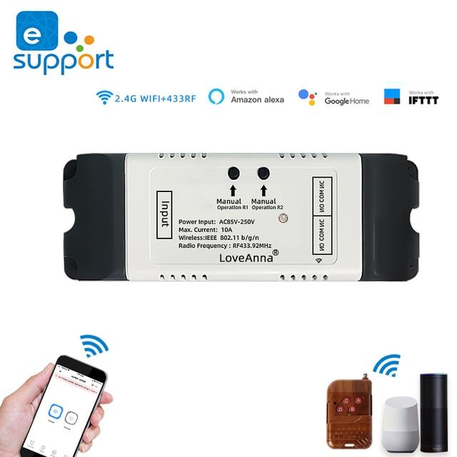 eWeLink WiFi Switch 2 channal relay DC 7 32V/AC 220v motor Curtain switch Inching Interlock Self locking smart home wifi module