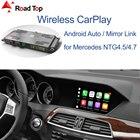 Wireless CarPlay Int...