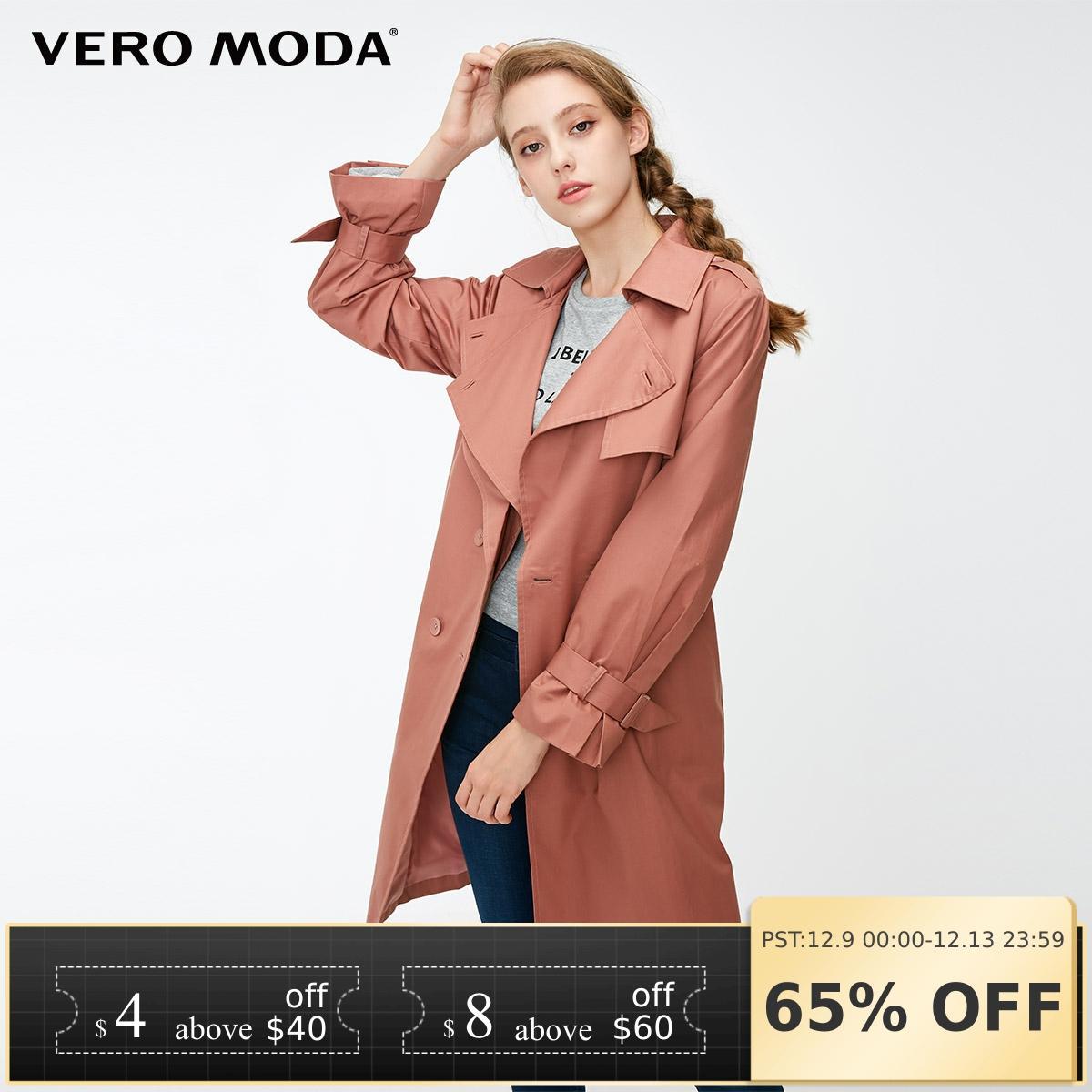 Vero Moda Women's Straight Fit Two-tiered Lapel Minimalist Trench Coat | 318321536