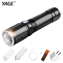 цена на YAGE 341C T6 2000LM Aluminum Zoom CREE LED Flashlight 18650 Lamp 6-Modes USB Torch Light for AAA with 1*18650 Recharble Battery