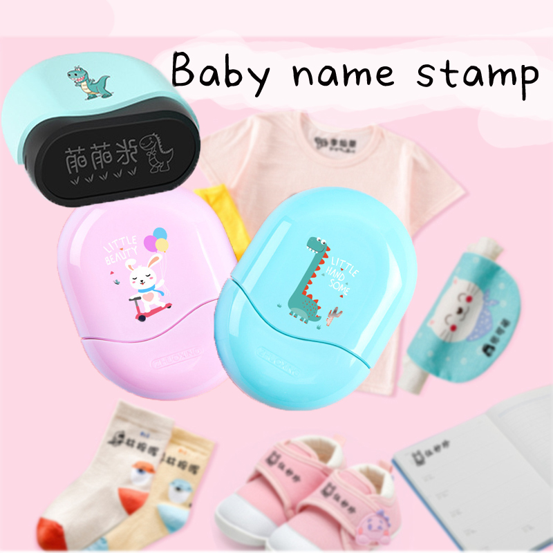 Customized Name Stamp Paints Personal Student Child Baby Engraved Waterproof Non fading Kindergarten Cartoon Clothing Name Seal