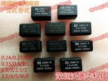 10PCS  1lot HBC Induktion Herd speziellen kondensator 275V 400V 1,5 UF 1,2 UF 2,5 UF echten fabrik qualität assurance