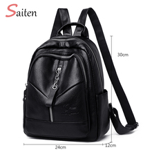 New Luxury Leather Backpacks Large-capacity Soft Backpack Fashion Travel Casual Wild Simple Ladies