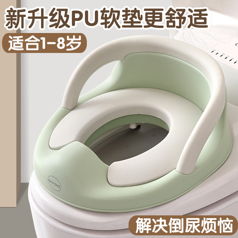 Large Size Infant Child Toilet Seat Pedestal Pan Female Baby CHILDREN'S Kids Boy Seat Cushion Potty Cover Stool GIRL'S Toilet