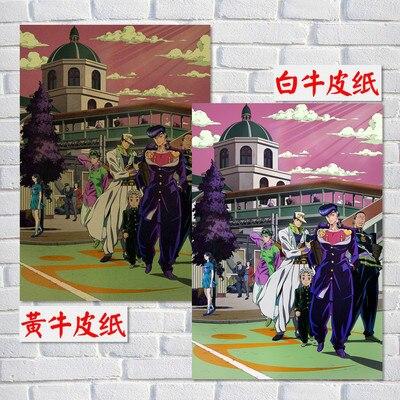 classic Anime JoJo's Bizarre Adventure JOJO Poster Action Anime retro Poster Painting Wall Art for Living Room /Bar Decor 2