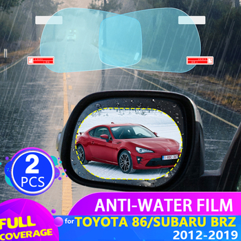 Car Rearview Mirror Film for Toyota 86 GT86 FT86 Scion FR-S Subaru BRZ Full Cover Anti Fog Rainproof Sticker Accessories image