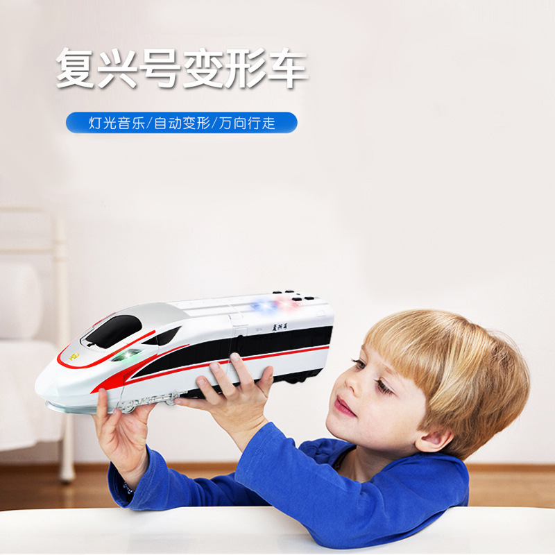 Fuxing High-Speed Rail Train Model Multi-functional Electric Universal Transformer Sing CHILDREN'S Song Reading Ancient Poetry E