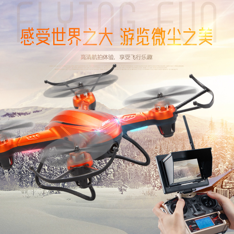 Jjrc H32wh Pressure Set High Mobile Phone WiFi Image Transmission Aerial Photography Quadcopter 5.8G Image Transmission Unmanned