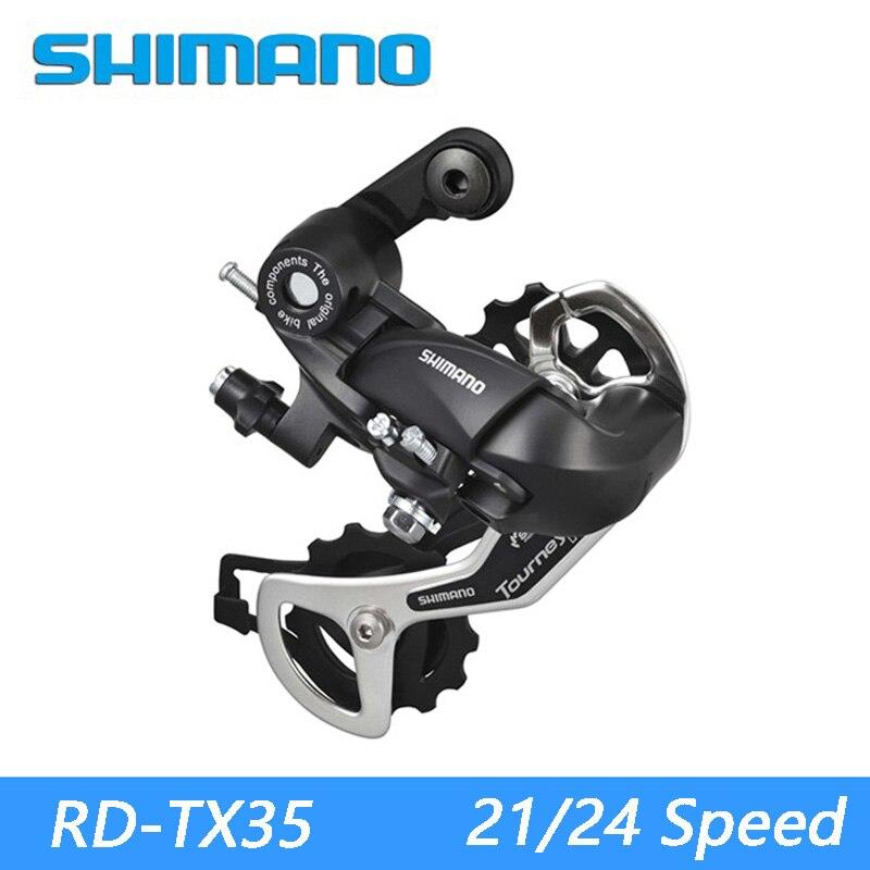 Shimano libération rapide levier 133 mm avant Deore XT