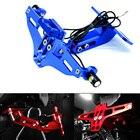 For Honda CBR1000RR ...