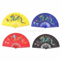 33 см китайские традиционные Боевые искусства складной Tai Chi вентилятор кунг-фу представление