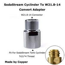 חדש SodaStream צילינדר כדי W21.8 14 להמיר מתאם עבור האקווריומיסטים אקווריום דגים או Homebrew באר חבית Co2 טנק רגולטורים