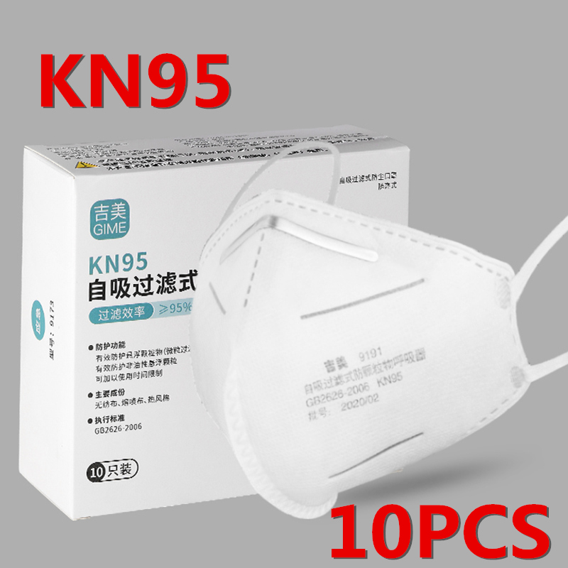 10PCS N95 4 Layers Mask Anti Virus Flu Anti Infection KN95 Mouth 