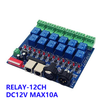 12CH Relay switch dmx512 Controller RJ45 XLR, relay output, DMX512 relay control,12 way relay switch(max 10A) for led 12ch relay switch dmx512 controller rj45 xlr relay output dmx512 relay control 12 way relay switch max 10a for led