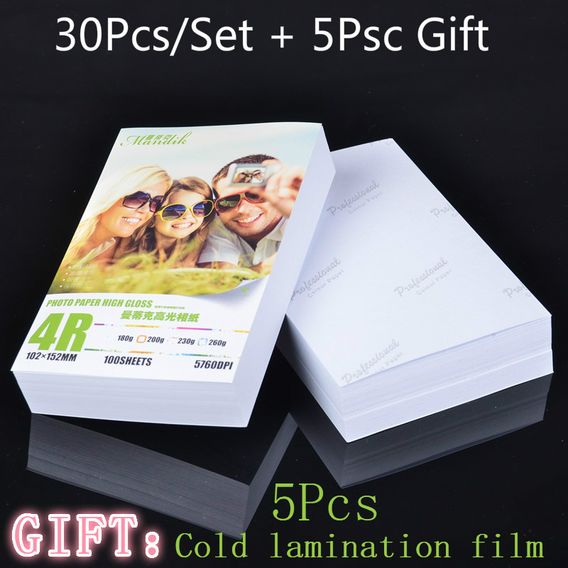 Glossy 4R 6 Inch 4x6 Photo Paper For Inkjet Printer Printing Paper Image Consumables Color Coated Photo Printing Paper 30 Sheets