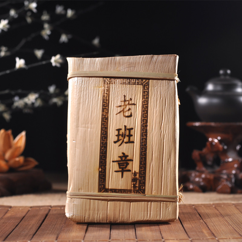 250g 2002 Oldest Chinese Yunnan Ripe Puer Puerh Black Tea Brick Health Care For Lose Weight CHENGXJ