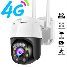 Câmera de vigilância de vídeo da câmera do ip da câmera 4g com o cartão sim câmera de vigilância wi-fi câmera de wifi da câmera do ip 5mp ptz