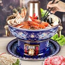 Медный горячий горшок в китайском стиле электрический гриль